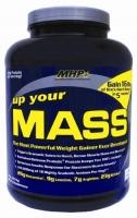 Up Your Mass Лучшая покупка!